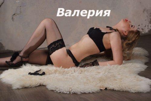kontakti-intim-uslug-v-krasnoyarske