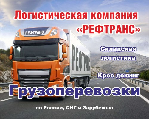 Доска объявлений автоуслуги работа валуйки частные объявления